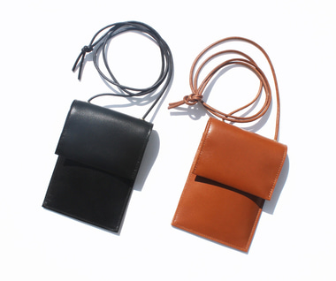 Leather Shoulder Pouch (2 Colors)