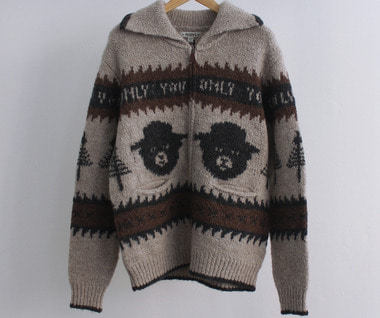 Smokey Bear Cardigan (Smokey Brown)