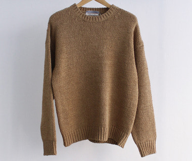 Oversized 2 Yarns Fettuccia Sweater (Light Khaki)